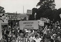 Freedom Assembly for Soviet Jews in Washington DC 1973 cropped